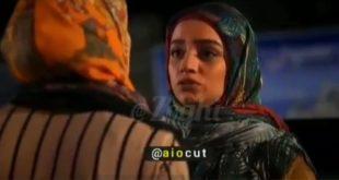 بازیگر نقش ساناز در سریال پایتخت کیست؟ دوست دختر بهتاش
