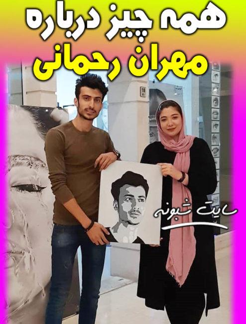 بیوگرافی و فیلم اجرای مهران رحمانی در عصر جدید نقاشی حاج قاسم سلیمانی