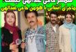 همسر واقعی بازیگر نقش رحمت در پایتخت   همسر هومن حاجی عبداللهی