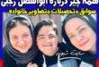 بیوگرافی ابوالفضل رجبی بازیگر نقش بهروز در سریال پایتخت +سوابق