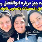 بیوگرافی ابوالفضل رجبی بازیگر نقش بهروز در سریال پایتخت +اینستاگرام
