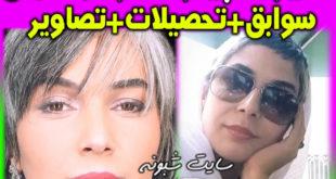 بیوگرافی سحر عبدالهی بازیگر نقش همسر دوم بهبود در سریال پایتخت 6