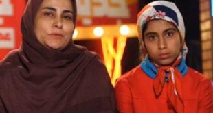 بیوگرافی و فیلم اجرای سارا آزور در عصر جدید + اینستاگرام