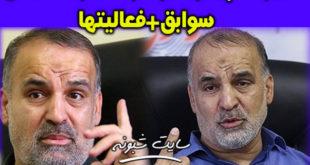 بیوگرافی و درگذشت سردار ناصر شعبانی فرمانده سپاه