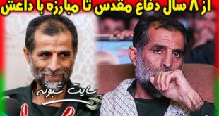 بیوگرافی سردار حسین اسداللهی (سپاه پاسداران) + درگذشت سردار اسداللهی