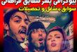بیوگرافی سام پسر شقایق فرهانی +بیوگرافی سام حسامی