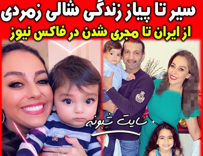 بیوگرافی شالی زمردی مجری فاکس نیوز و همسرش + اینستاگرام و ویکی پدیا