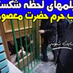 شکستن درب حرم حضرت معصومه در اعتراض به تعطیلی حرم +فیلم