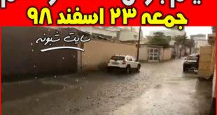 باران سنگ در قشم جمعه 23 اسفند 98 +فیلم و عکس
