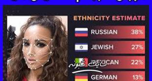 آموزش کار با اپلیکیشن Gradient تشخیص ملیت از روی چهره +دانلود