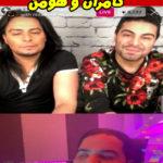 ماجرای لایو اینستاگرامی رضا صادقی با کامران و هومن
