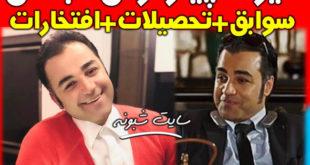 بیوگرافی آرش عباسی نویسنده سریال پایتخت 6 + اینستاگرام و سوابق