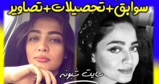 بیوگرافی عارفه معماریان بازیگر نقش طاهره در سریال پایتخت 6 +اینستاگرام