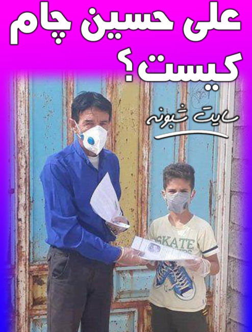 علی حسین چام معلم خوزستانی که با هزینه شخصی به روستاها میرود