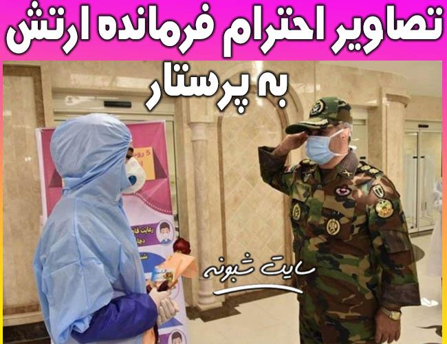 عکس احترام نظامی فرمانده ارشد نیروی زمینی ارتش به پرستار