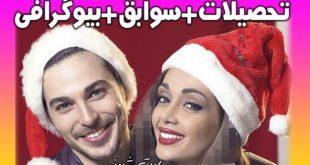 بیوگرافی الناز گلرخ خواننده آهنگهای انگلیسی و همسرش حمید فدایی