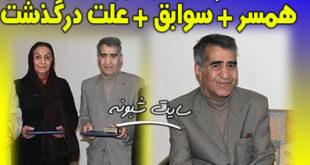 درگذشت فریبرز اسماعیلی بازیکن پیشکسوت استقلال +بیوگرافی