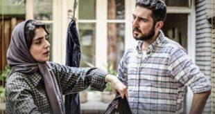 بیوگرافی بازیگران فیلم هفت و نیم + خلاصه داستان و پشت صحنه