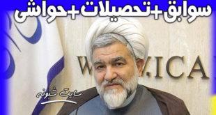 بیوگرافی حسن نوروزی عضو کمیسیون حقوقی مجلس +اینستاگرام و تحصیلات