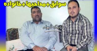 بیوگرافی و درگذشت حسن توزی مداح بوشهری + علت فوت