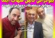 بیوگرافی و درگذشت شهاب ایلکا دوبلور بر اثر خفگی آتش سوزی +اینستاگرام