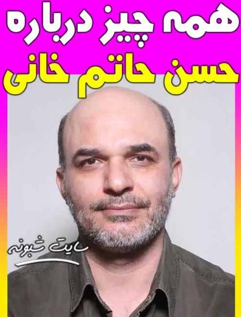 بیوگرافی حسن حاتم خانی مدیر شبکه قرآن + درگذشت حسن حاتم خانی