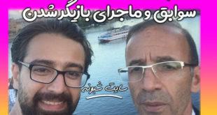 بیوگرافی امیر سیدزاده بازیگر نقش حاجی مالکی (نماینده مجلس) در سریال پایتخت 6