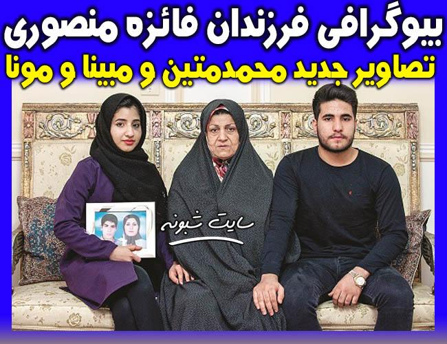 بیوگرافی فائزه منصوری و همسرش عبدالحمید ریگی + ماجرای قتل
