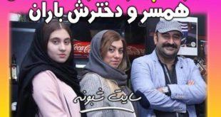 بیوگرافی مهران احمدی (بازیگر) و همسرش و دخترش نگار +عکس