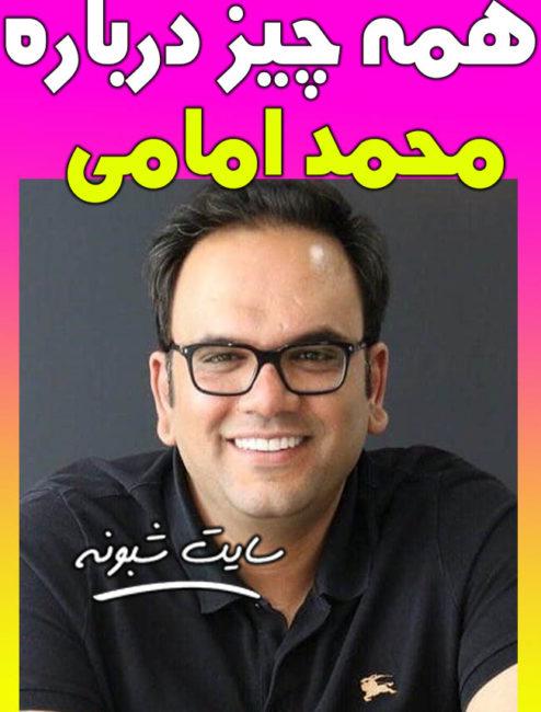 محمد امامی کیست؟ بیوگرافی محمد امامی تهیه کننده سریال شهرزاد و شاهگوش