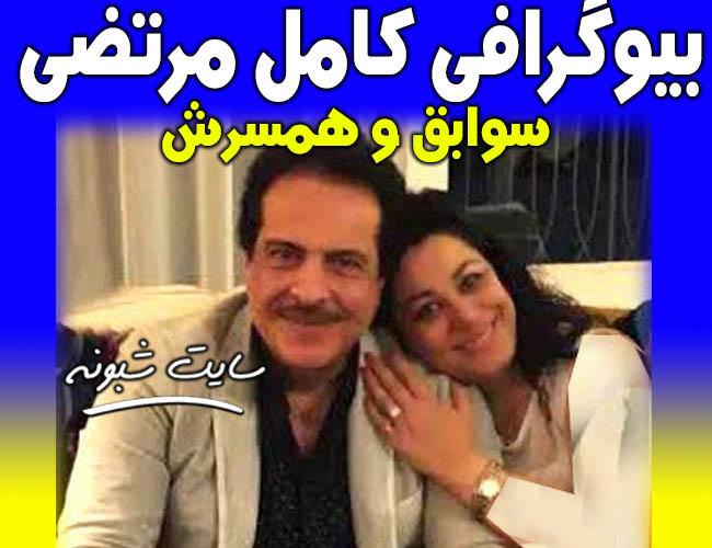 بیوگرافی مرتضی خواننده لوس آنجلسی و همسرش