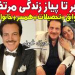 بیوگرافی مرتضی برجسته خواننده و همسرش + درگذشت خانواده بر اثر کرونا