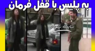 فیلم حمله دختر به کانکس پلیس در تهران به دلیل توقیف خودروی بی ام و