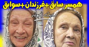 بیوگرافی پریدخت امیرحمزه (بازیگر) و همسر سابقش حسن خیاط باشی