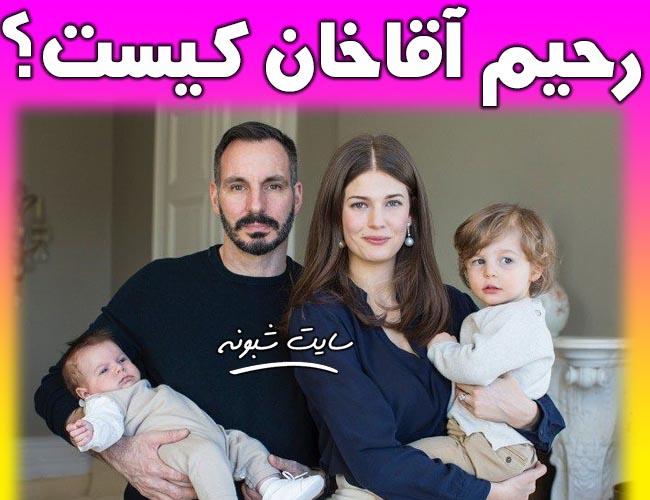 بیوگرافی رحیم آقاخان 50امین امام شیعیان اسماعیلی و همسرش + عکس