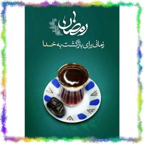 عکس ماه رمضان 99 استوری اینستاگرام و تصاویر پروفایل ماه مبارک رمضان