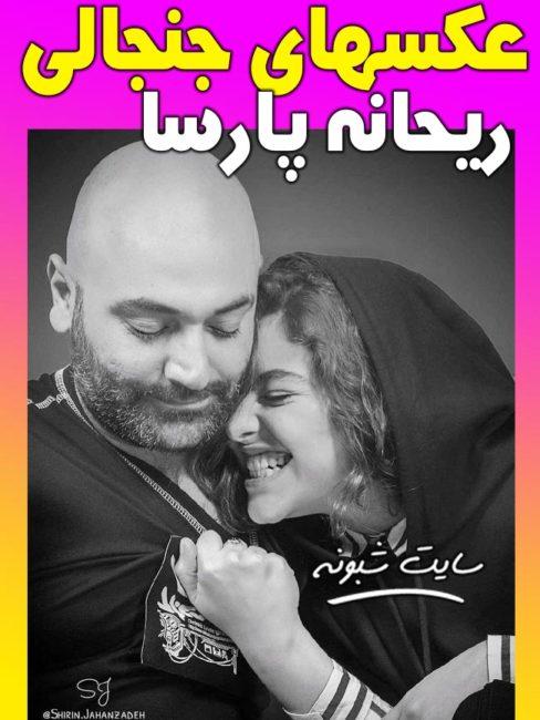 عکس های جنجالی ریحانه پاسا و همسرش مهدی کوشکی و عکس دو نفره