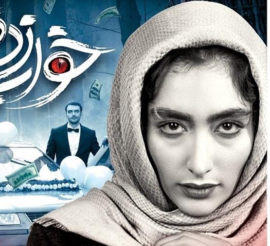 بیوگرافی سیما بابایی بازیگر نقش هما در سریال خواب زده +سوابق