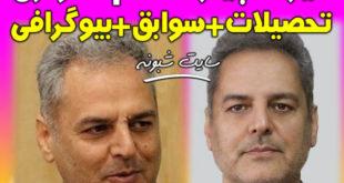 بیوگرافی و سوابق کاظم خاوازی وزیر جهاد کشاورزی +تحصیلات