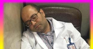 درگذشت دکتر وحید یحیوی بر اثر کرونا (پزشک فوق تخصص خون و سرطان)