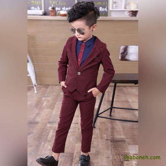 لباس پسر بچه 2020