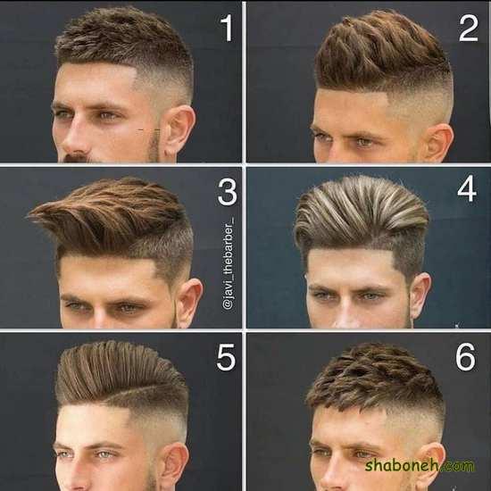 جدیدترین مدل مو کوتاه پسرانه