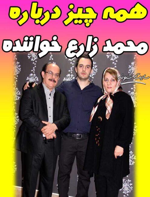 تاویر خانوادگی محمد زارع