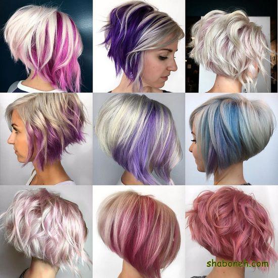 رنگ مو ترکیبی دودی کوتاه