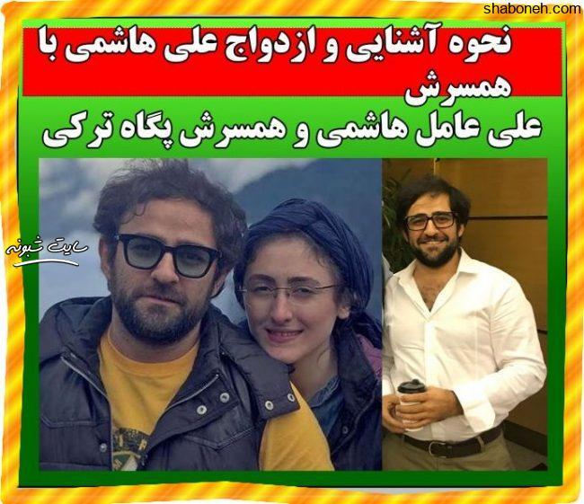 بیوگرافی بازیگر نقش شهاب در سریال سرباز +همسر علی عامل هاشمی