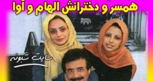بیوگرافی علیرضا افتخاری و همسر و دخترانش الهام و آوا +عکس