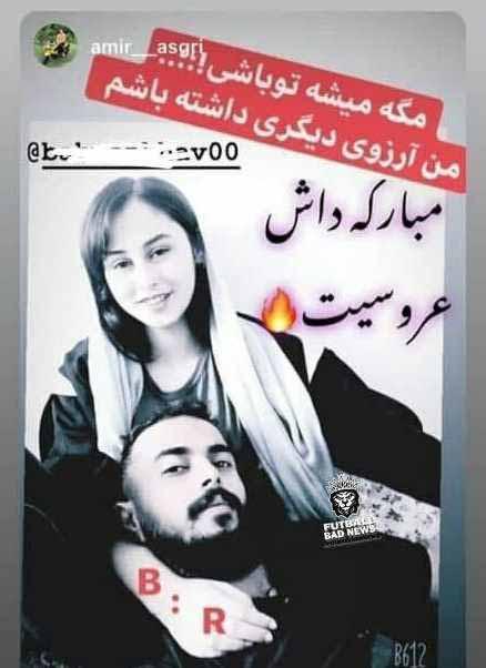 بهمن خاوری دوست پسر 29 ساله رومینا اشرفی کیست؟+عکس بهمن دوست پسر رومینا