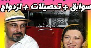 بیوگرافی فریده فرامرزی بازیگر و همسرش