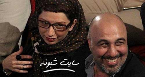 فریده فرامرزی و همسرش