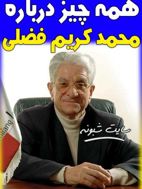 بیوگرافی محمد کریم فضلی گلرنگ (بنیانگذار گروه صنعتی گلرنگ) درگذشت